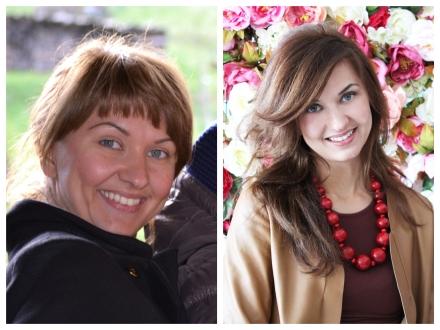 До и после. Алена