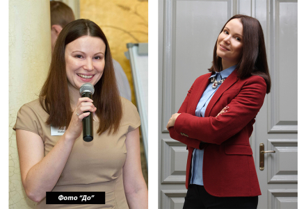 До и после. Ольга