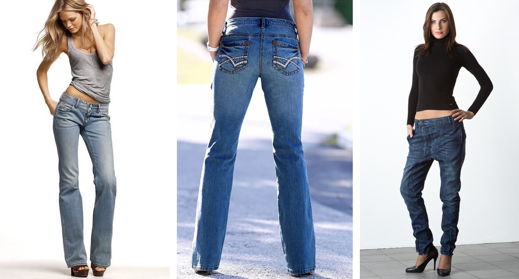 джинсы_устаревшие.001
