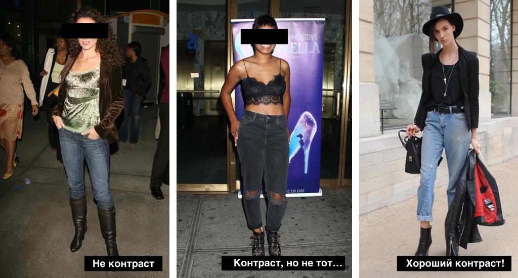 джинсы_фактуры.001