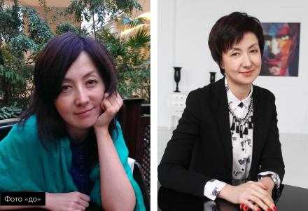 До и после. Катя