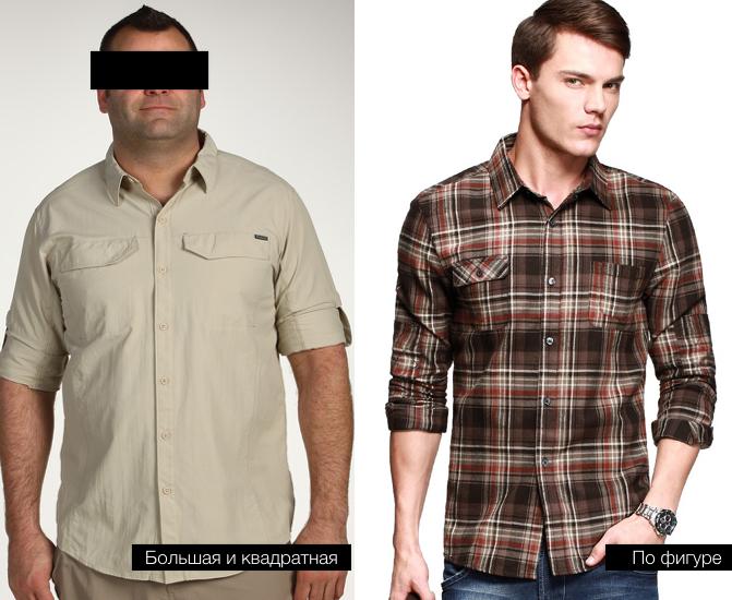 рубашки.033