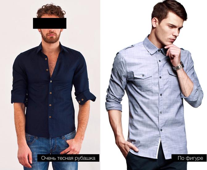 рубашки.034