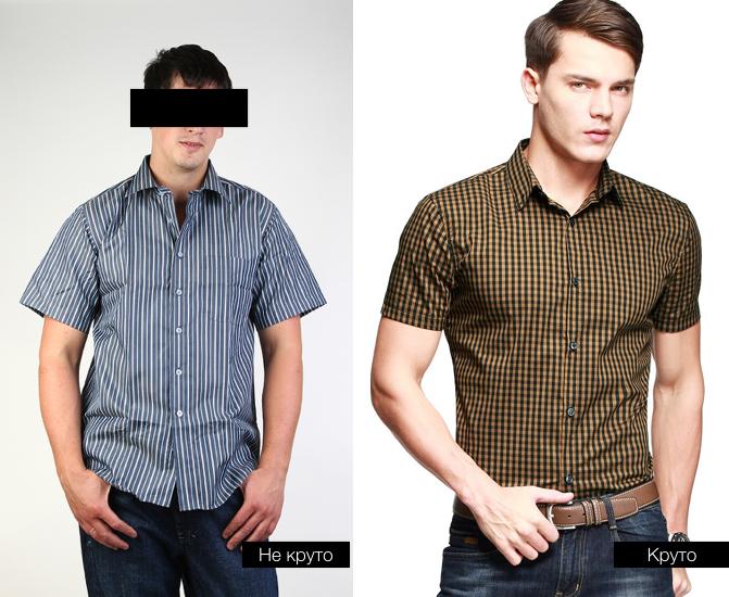 рубашки.035
