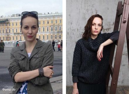 До и после. Ксения