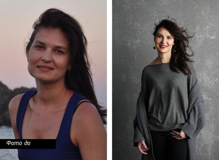 До и после. Татьяна
