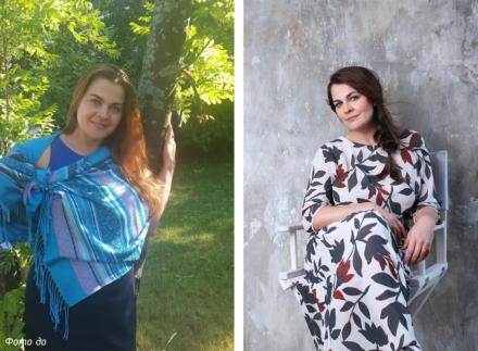 До и после. Настя